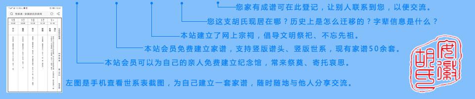 安徽绩溪胡氏宴酒业有限公司